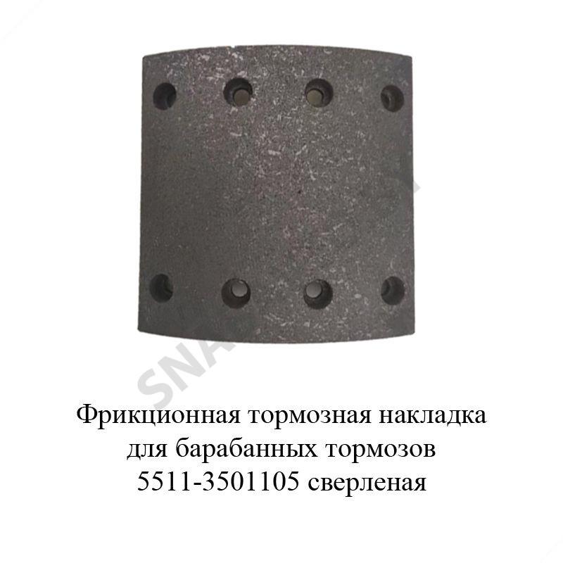 5511-3501105