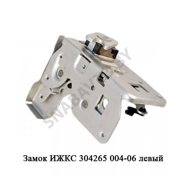 ИЖКС 304265 004-06