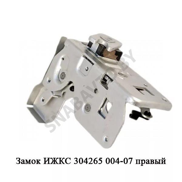 ИЖКС 304265 004-07