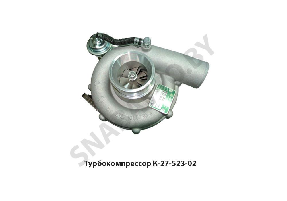 К-27-523-02