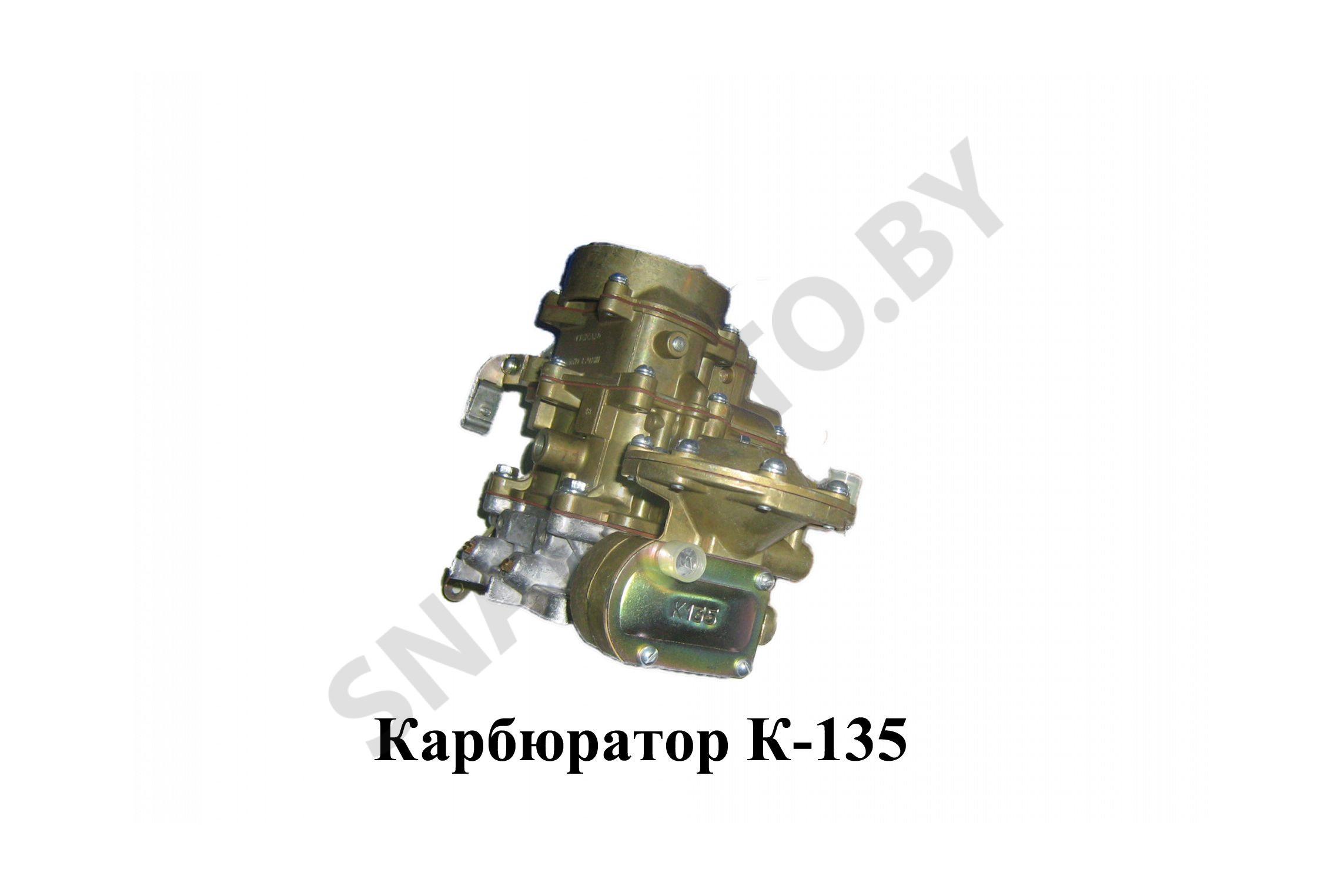 Карбюратор К-135
