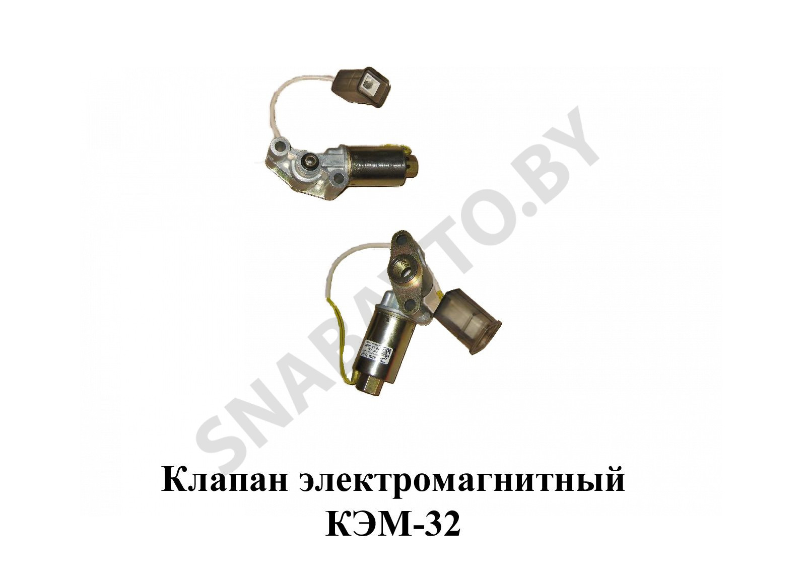 КЭМ-32-20