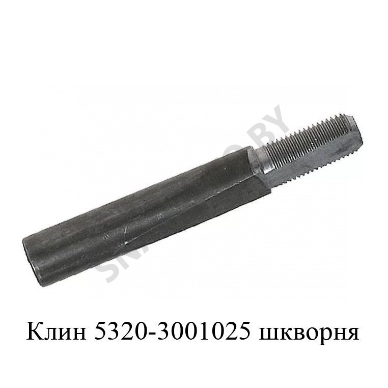 5320-3001025