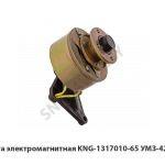 Муфта электромагнитная УМЗ-4216Е3