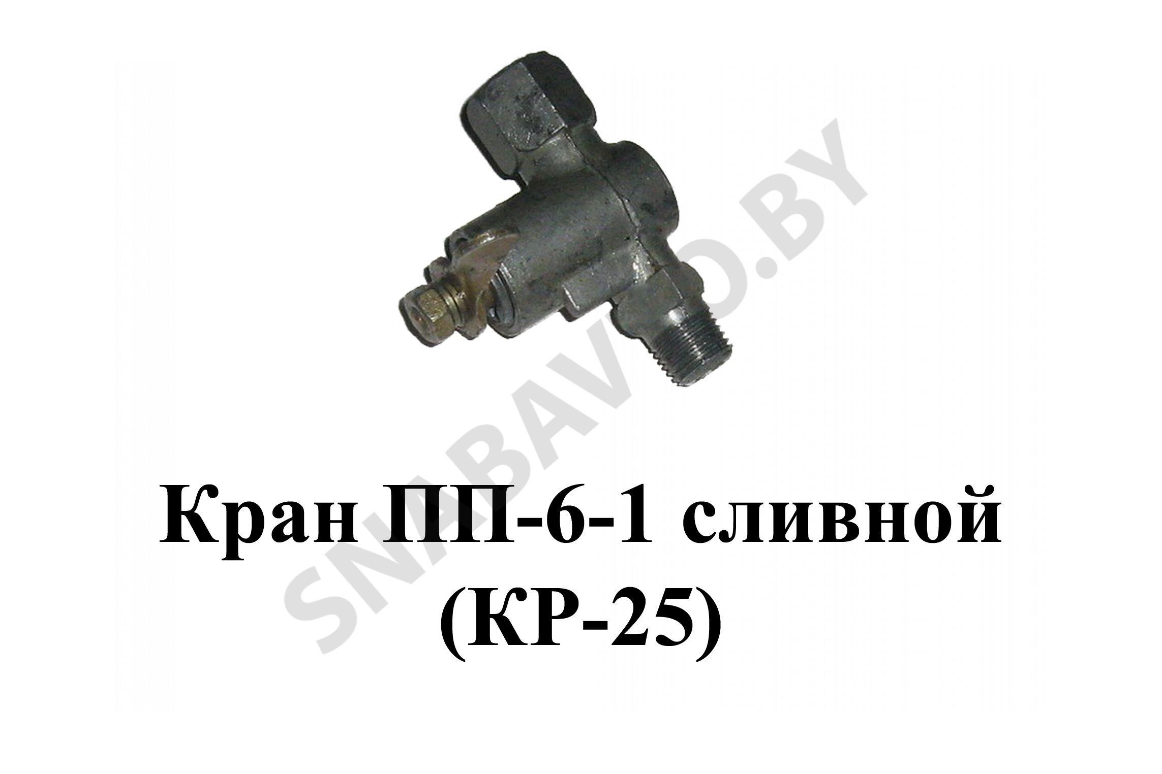 ПП6-1-О