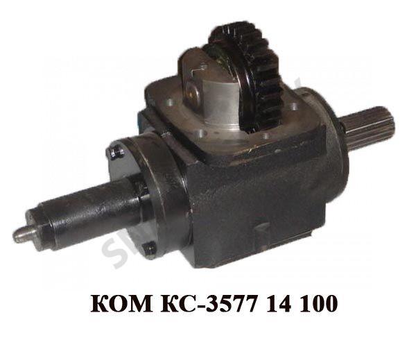 КС-3577 14 100
