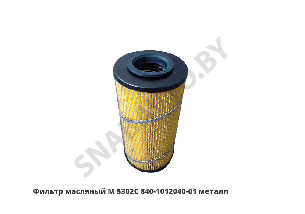 М 5302С 840-1012040-01