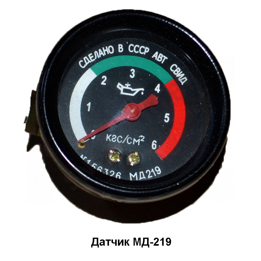 МД-219