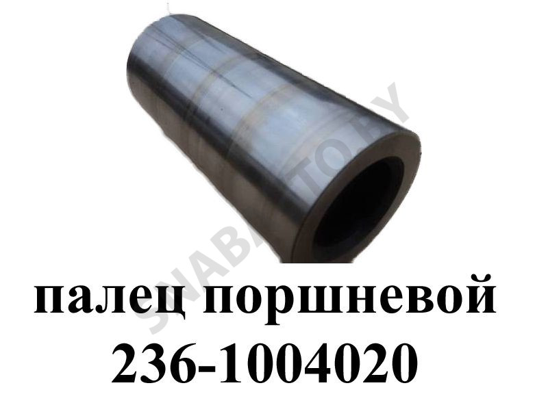 236-1004020-01