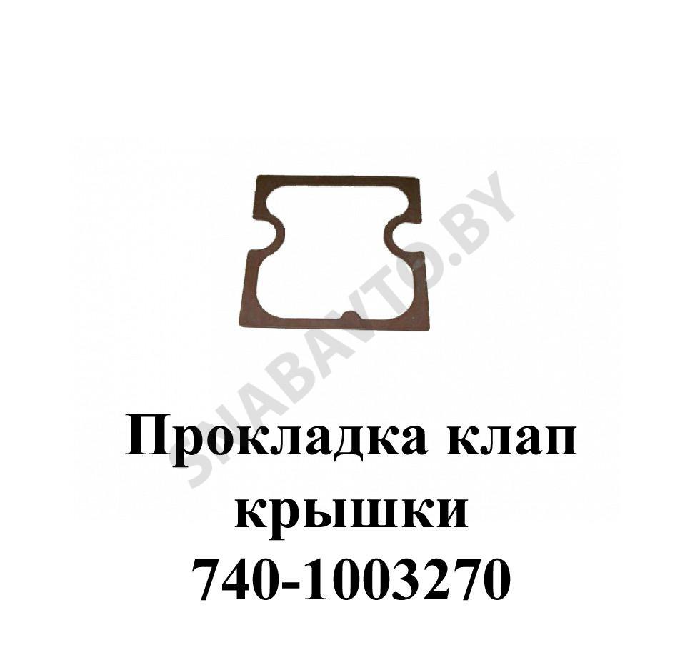 740-1003270