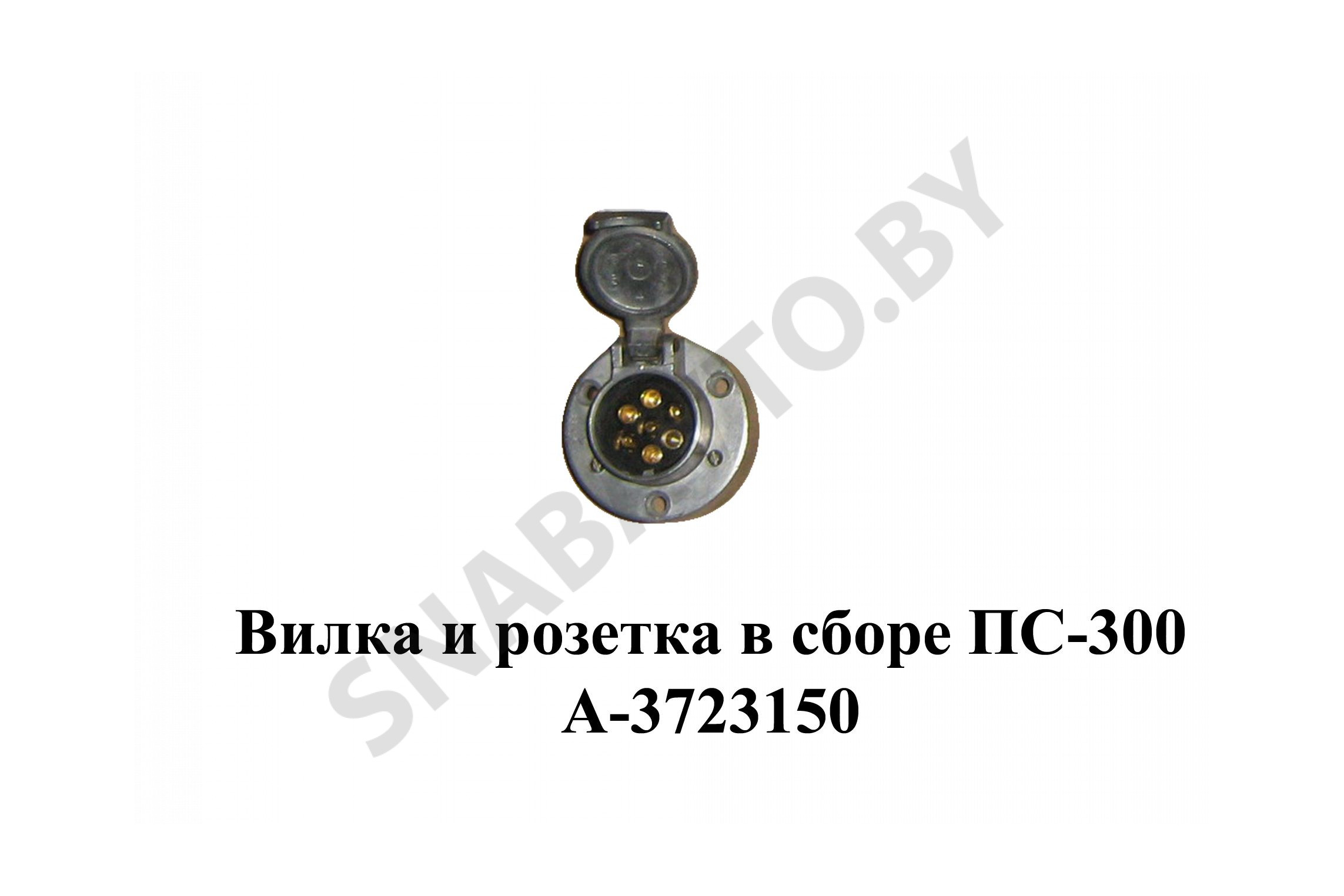 ПС-300А-3723150