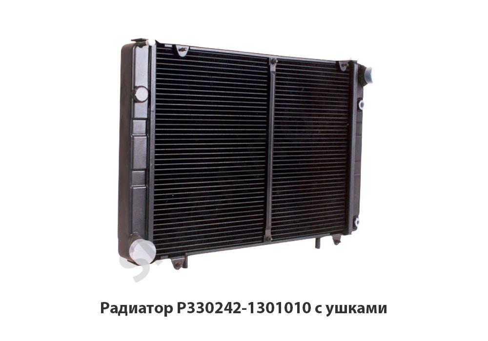 Радиатор с ушками