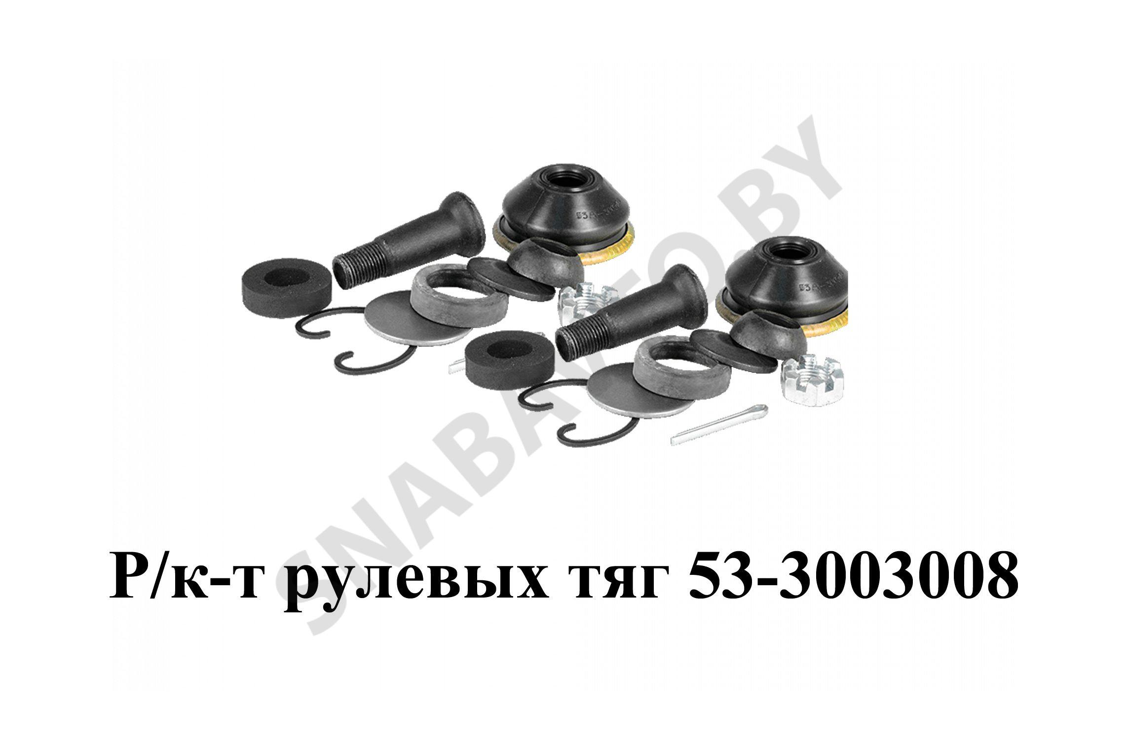 Ремкомплект рулевых тяг (комплект 2 наконечника)