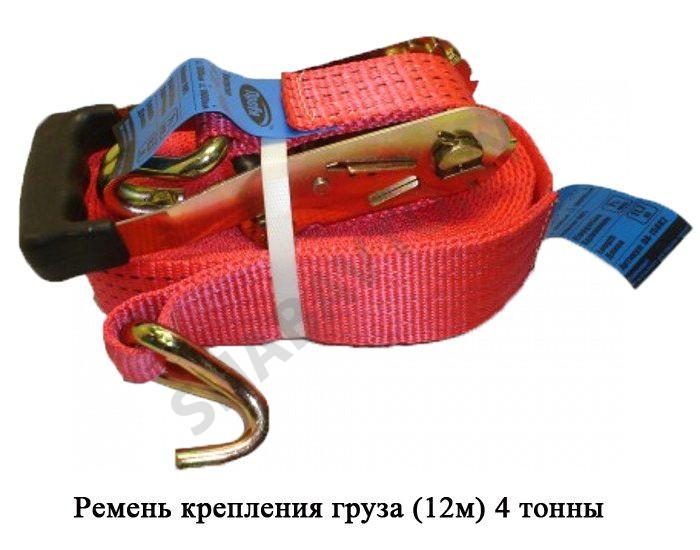 РКГ-12