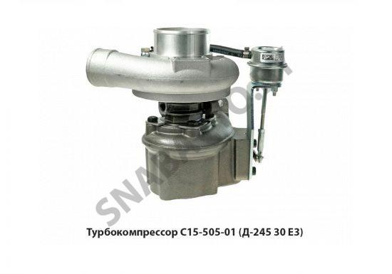 С15-505-01 (Д-245 30 Е3)