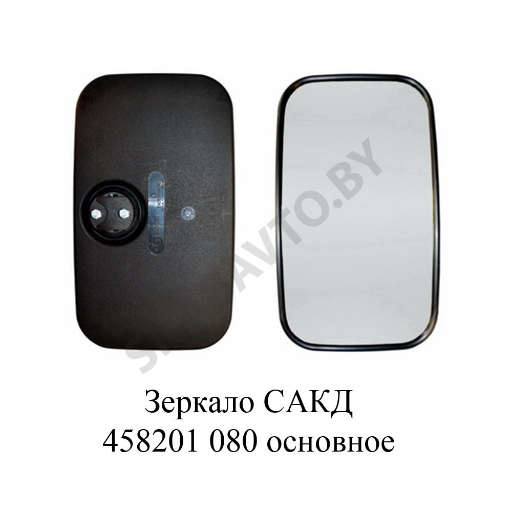 САКД.458201.080
