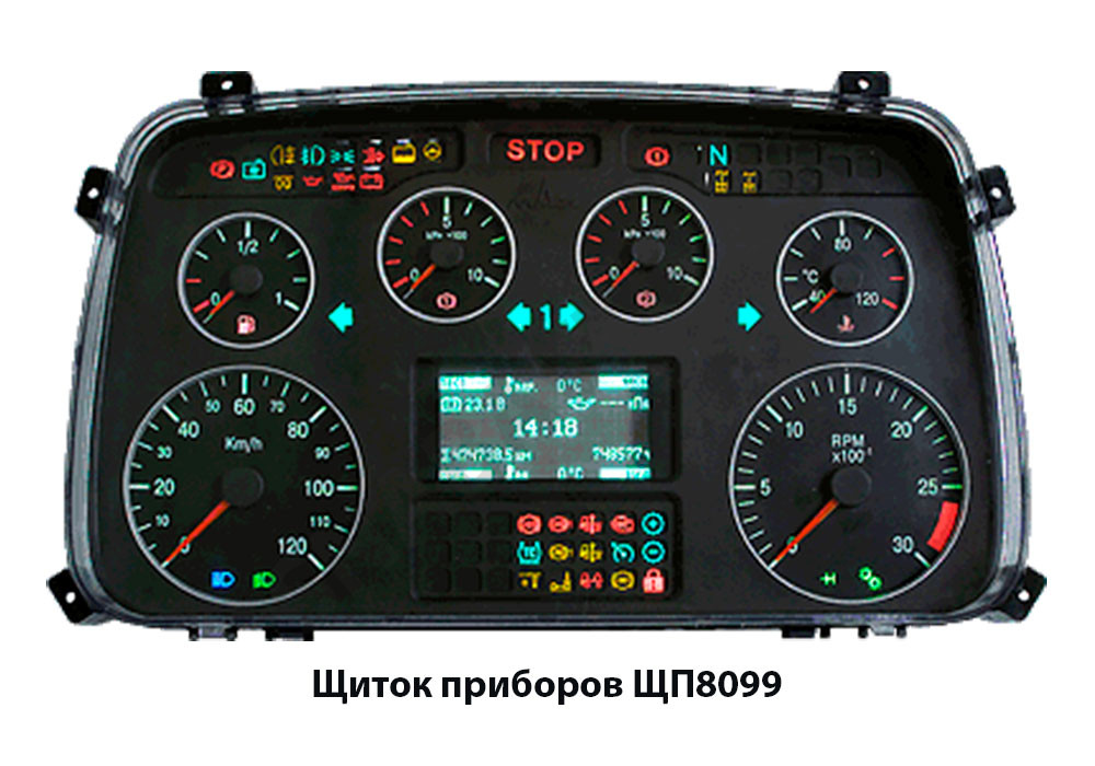 ЩП8099
