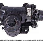 Механизм рулевого управления  (Соболь) с гидроусилителем
