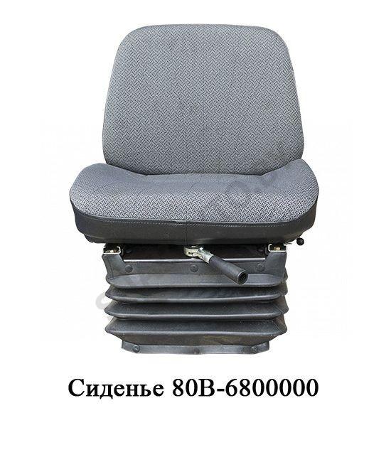 80В-6800000