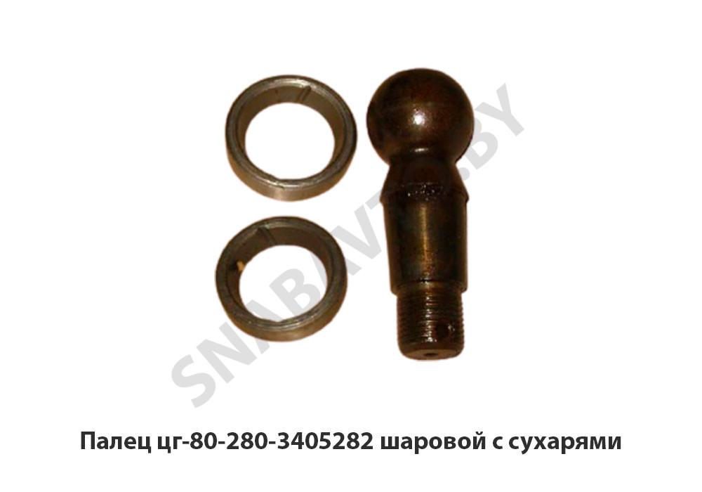 цг-80-280-340528