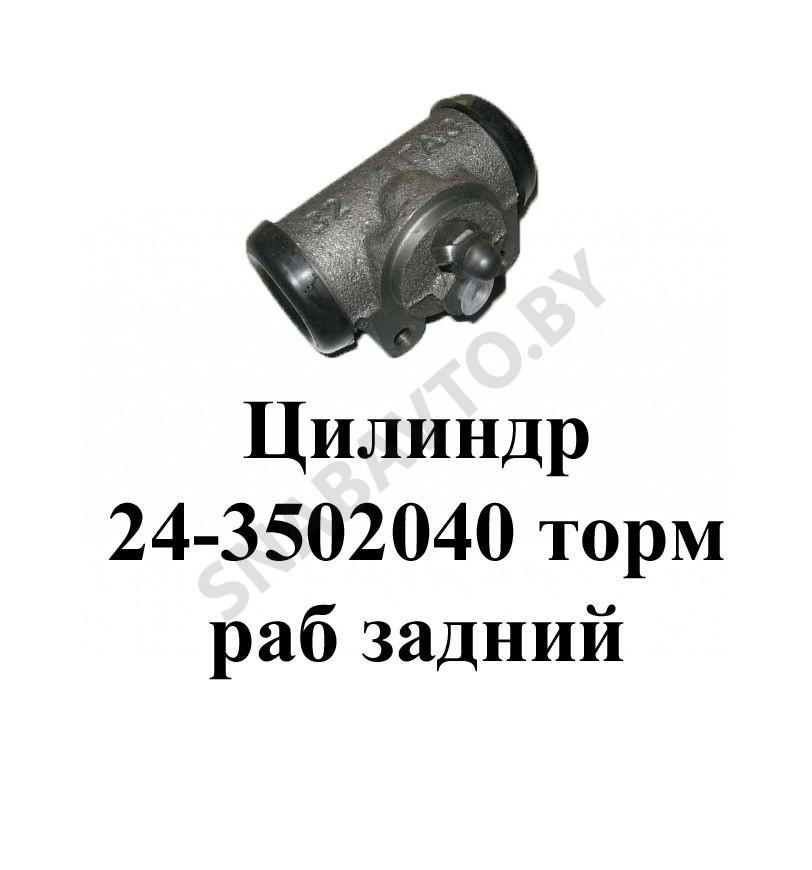 24-3502040