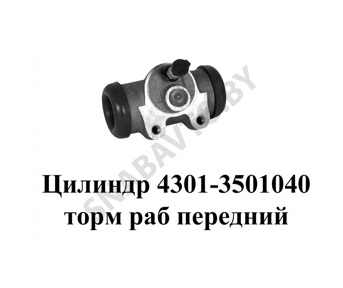 4301-3501040