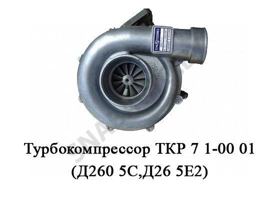 ТКР 7 1-00 01