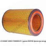 Элемент В   с дном 555102 фильтра воздушного