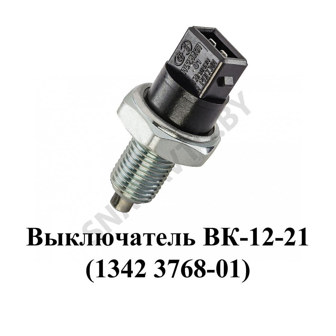 ВК-12-21