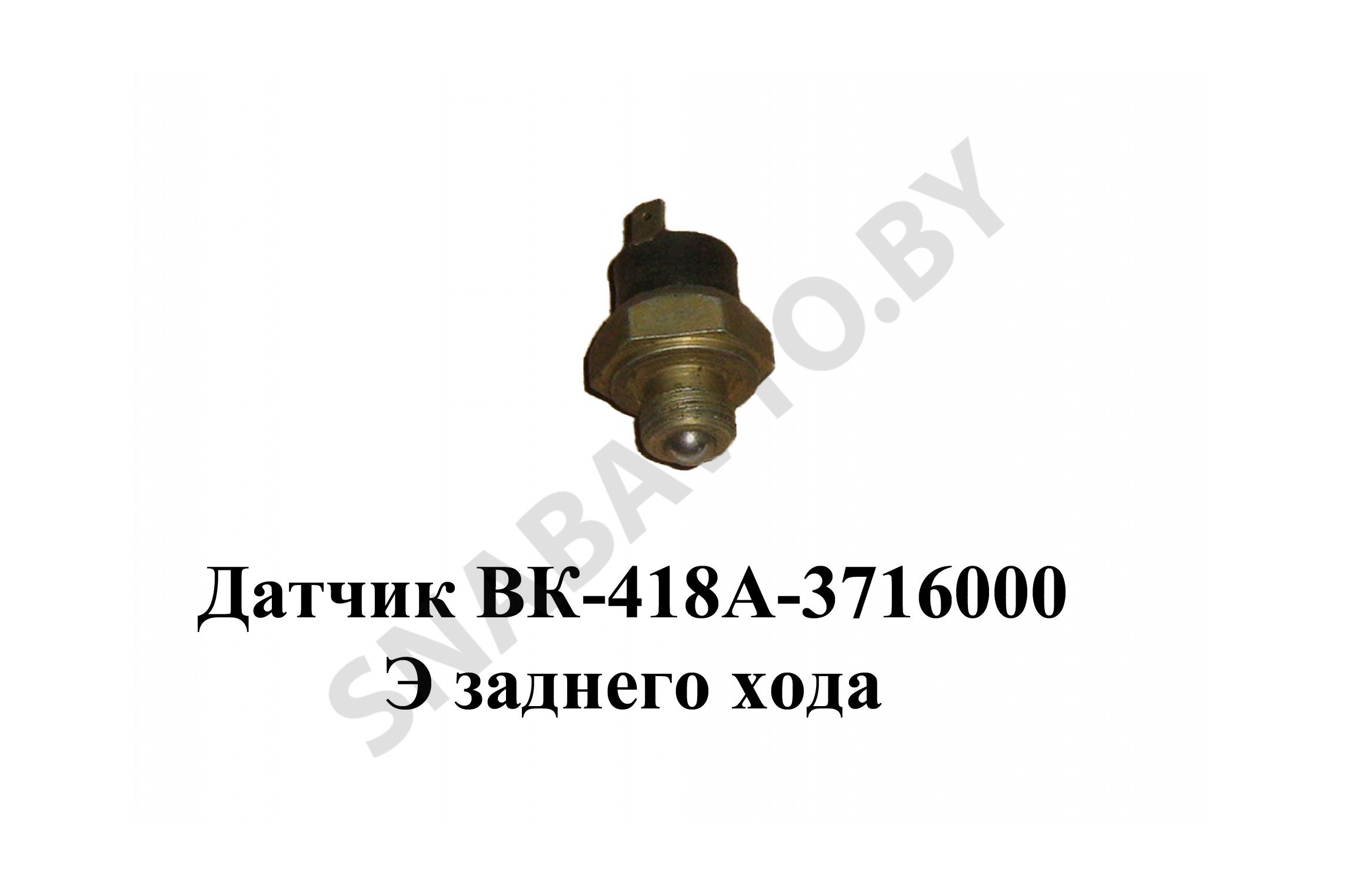 ВК-418А-3716000Э