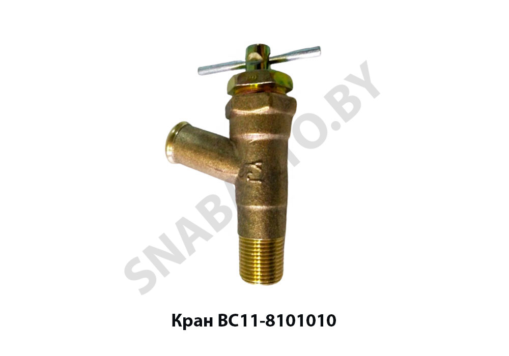 ВС11-8101010