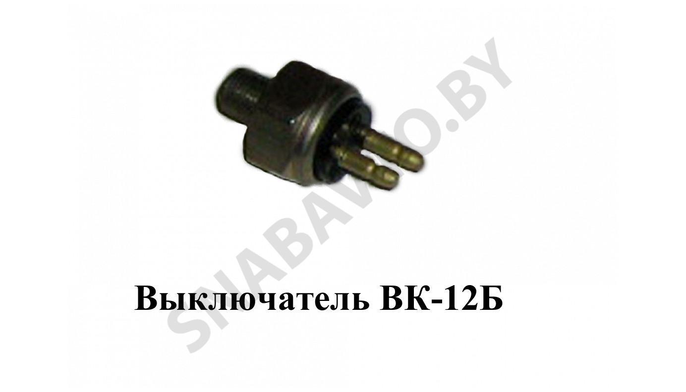 ВК-12Б