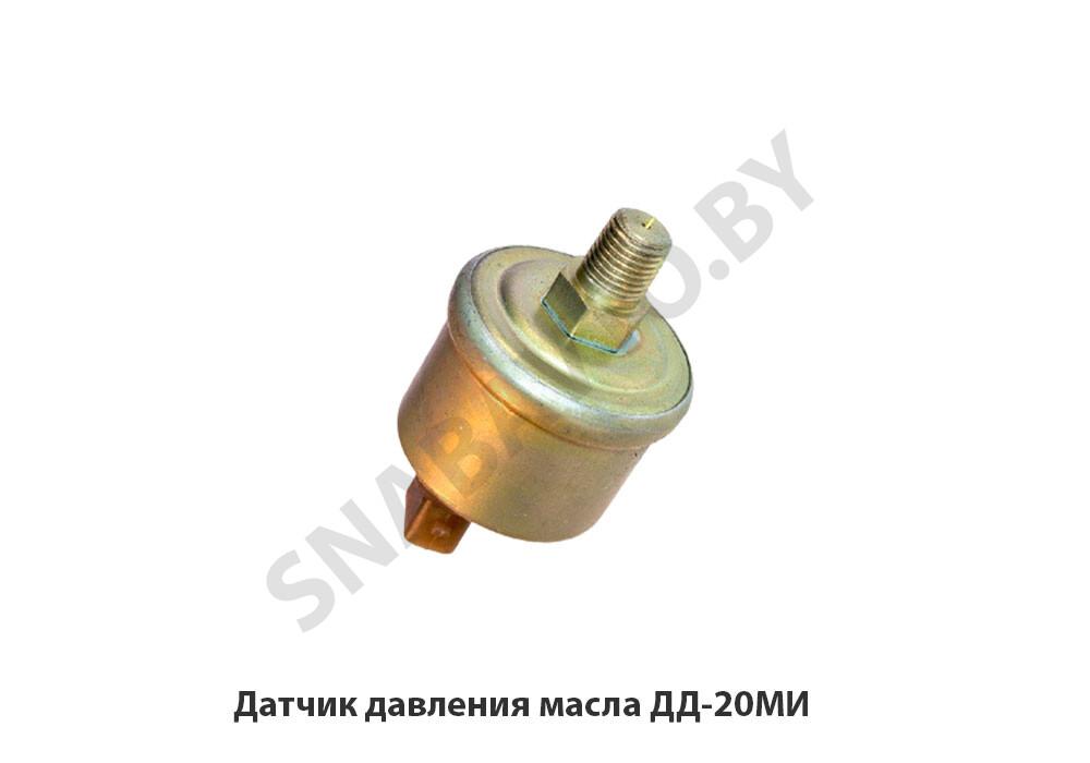 ДД-20МИ