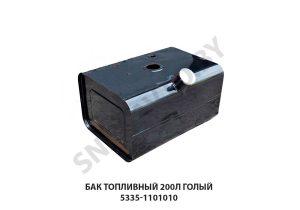 5335-1101010 1 Ремавтоснаб