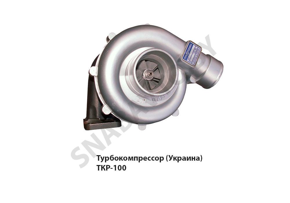Турбокомпрессор (Украина)