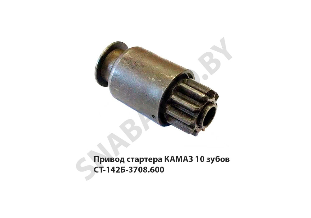 СТ-142Б-3708600