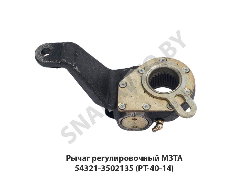 РТ-40-14