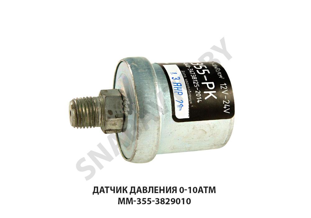 ММ-355-3829010