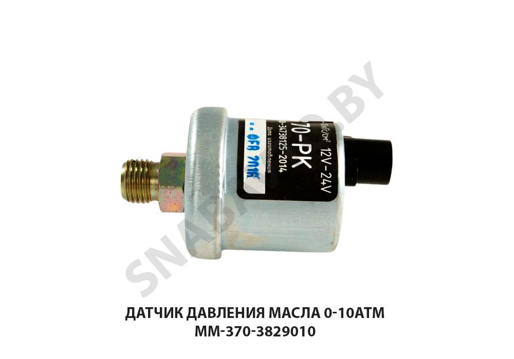ММ-370-3829010