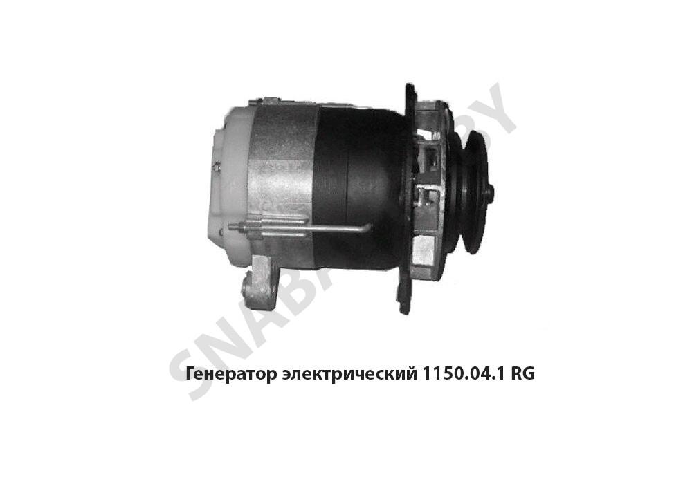 Генератор электрический 82А 14V ан.964