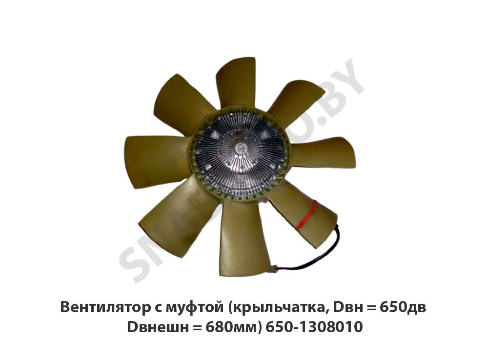 Вентилятор с муфтой (крыльчатка, Dвн = 650дв Dвнешн = 680мм)
