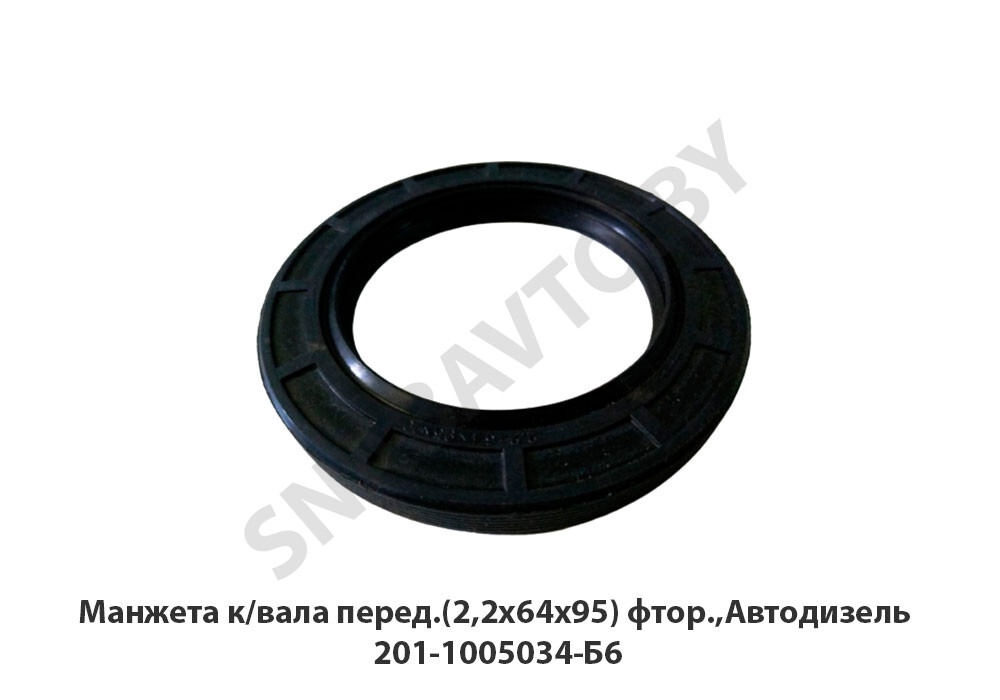 201-1005034-Б6