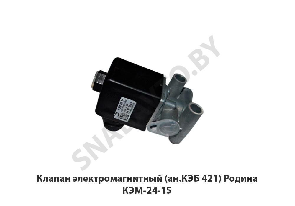 КЭМ-24-15
