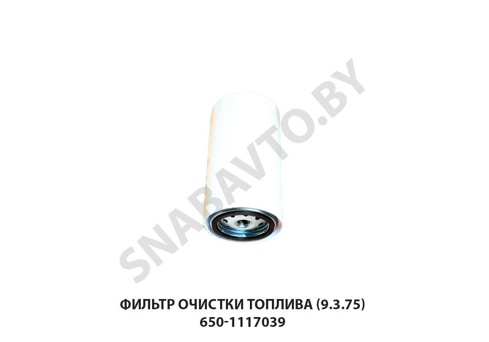 Фильтр очистки топлива (9.3.75)