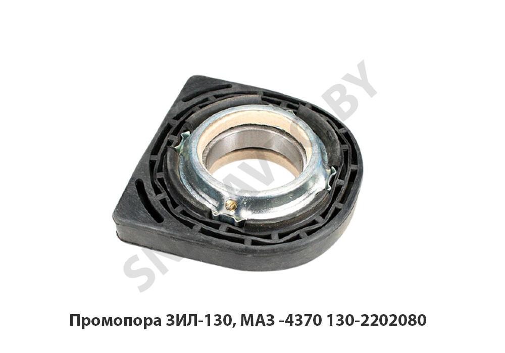 Промопора ЗИЛ-130, МАЗ -4370