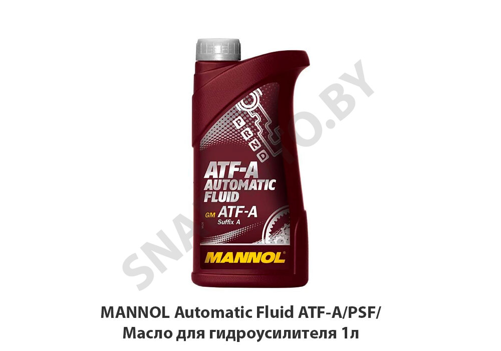 MANNOL Automatic Fluid ATF-A/PSF/Масло для гидроусилителя 1л