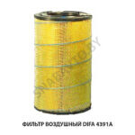Фильтр воздушный DIFA 4391A
