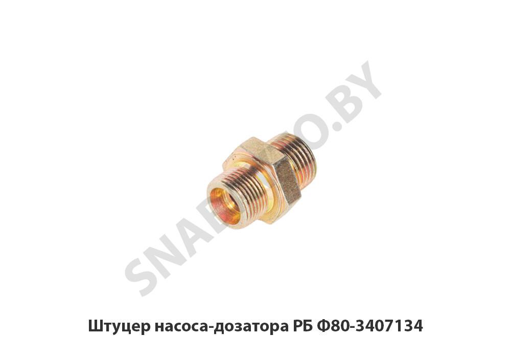 Ф80-3407134