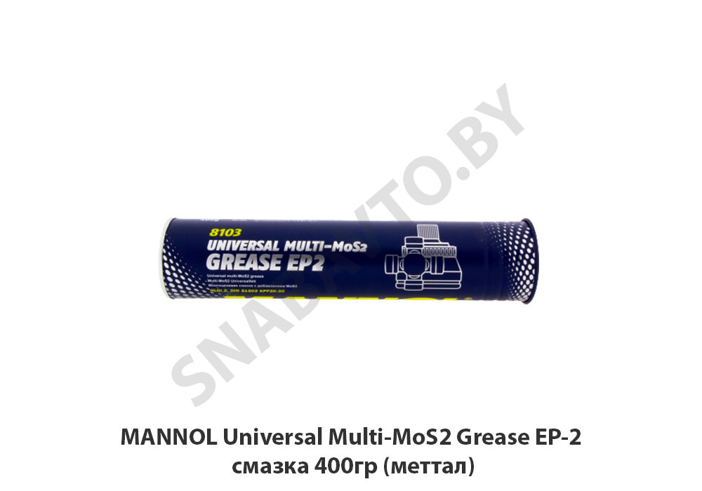 MANNOL Universal Multi-MoS2 Grease EP-2 смазка 400гр (меттал)