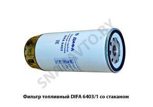 DIFA 6403/1 1 Ремавтоснаб